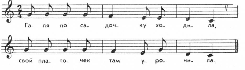 music-3