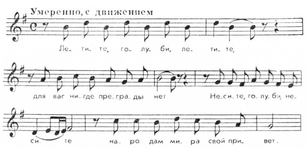 music-43