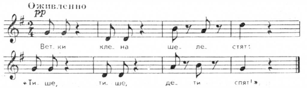 music-50