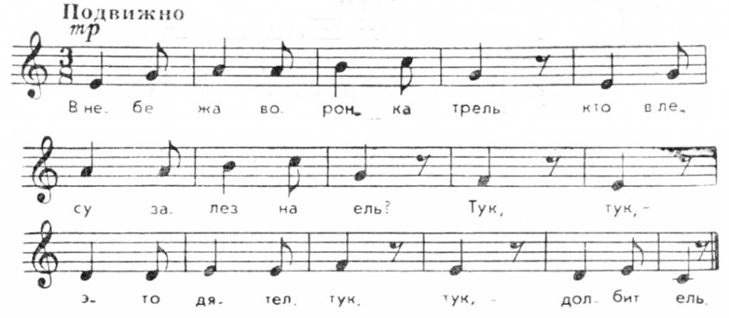 music-51