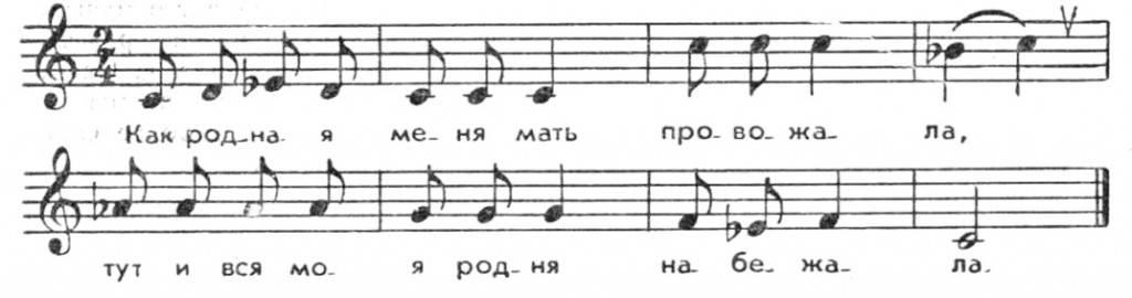 music-7