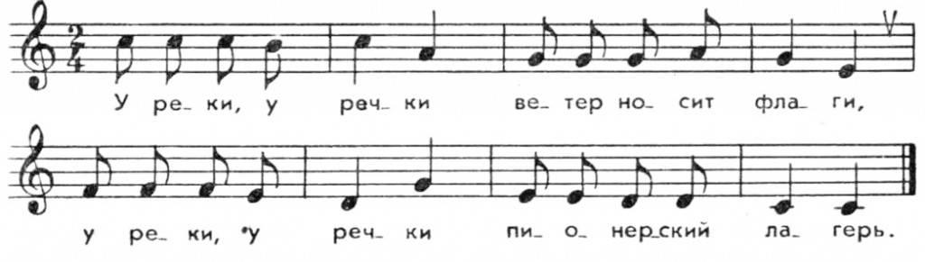 music-9