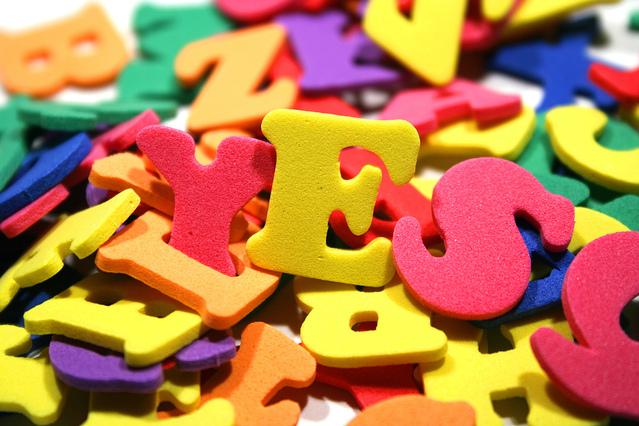 Выговариваем буквы