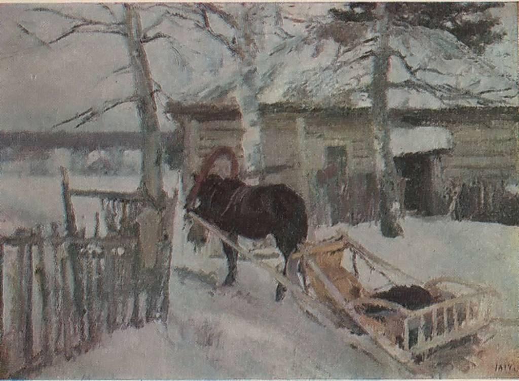 К. А. Коровин - Зимой