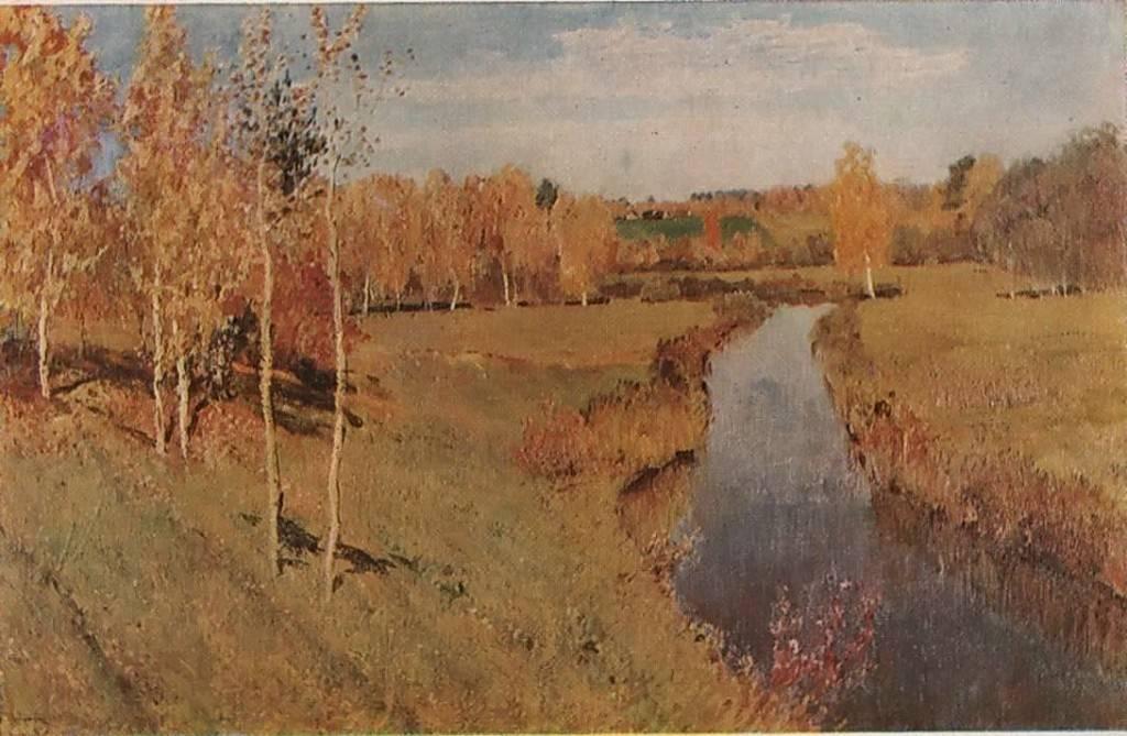 И. И. Левитан - Золотая осень
