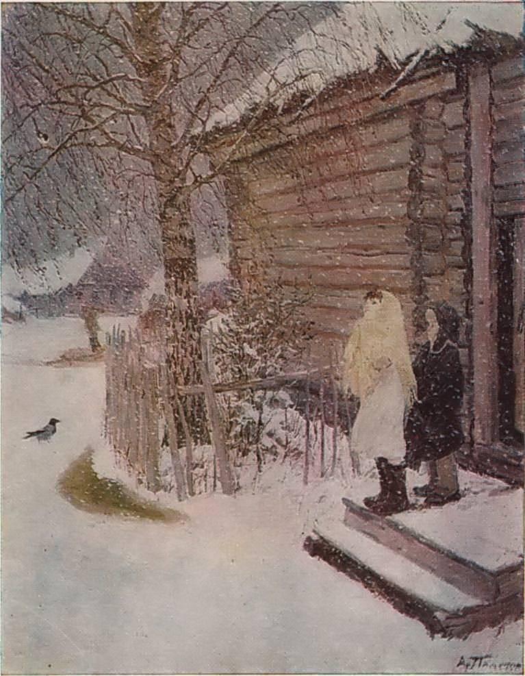 А. А. Пластов - Первый снег
