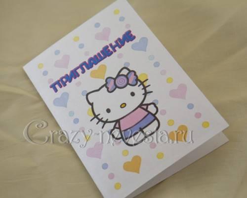 Детское приглашения - Hello Kitty