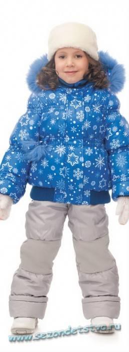 Комплект (куртка, полукомбинезон) для девочки Orby. 3,860 руб.