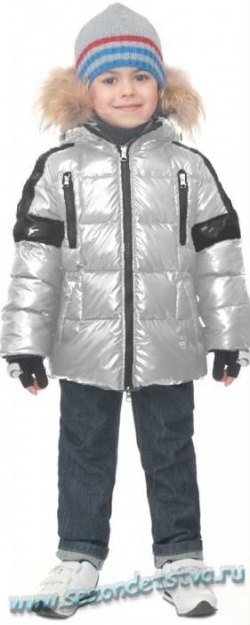 Куртка-пуховик для мальчика Orby. 5,450 руб.