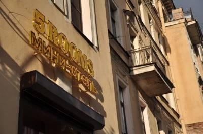 Отель в Санкт-Петербурге