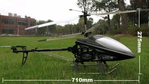 Размеры радиоуправляемого вертолета