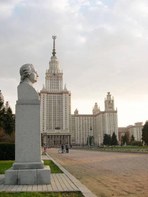 МГУ Ломоносова