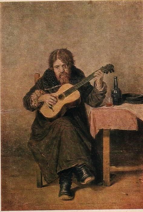Василий Григорьевич Перов - Гитарист-бобыль