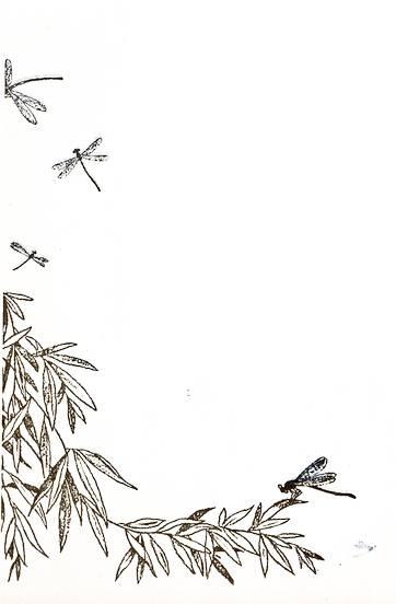 А. К. Толстой - «Где гнутся над омутом лозы...»