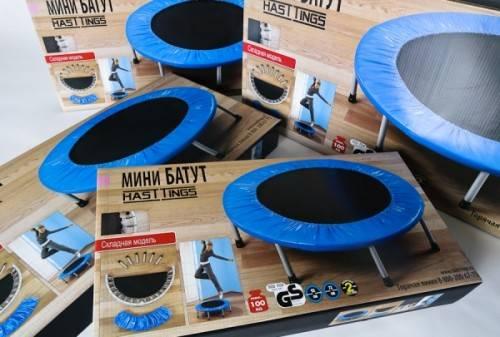 Мини-батут в коробке