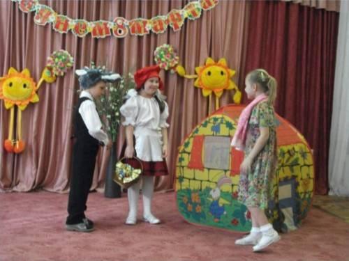 Спектакль в детском саду