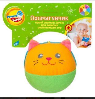 Современные игрушки для детского сада