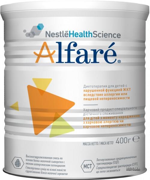 Клиническое детское питание ALFARE